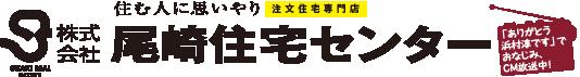 株式会社尾崎住宅センター